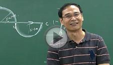 2019-2020年度高一物理同步基础上学期课程(人教版)