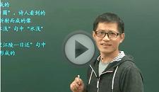 2019-2020年度初二物理同步基础上学期课程(人教版)
