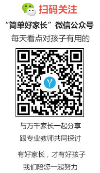 大发百人牛牛app下载初中班主任微信账号