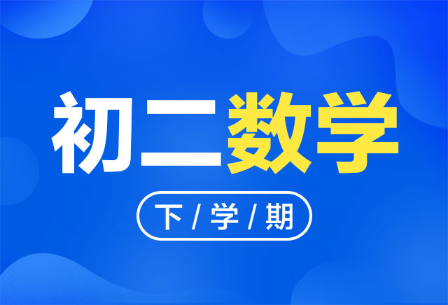 课程logo