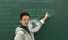 2019-2020年度高二物理同步提高下学期课程