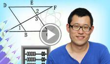 新初一暑假预习课程--数学