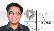 高考总复习课程--2019年高考数学(理)第一轮